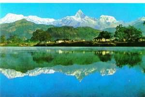 nepal_fewataal