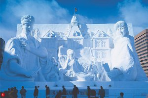 Sapporo Snow Festival © JTB Photo